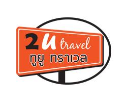 logo-2utravel