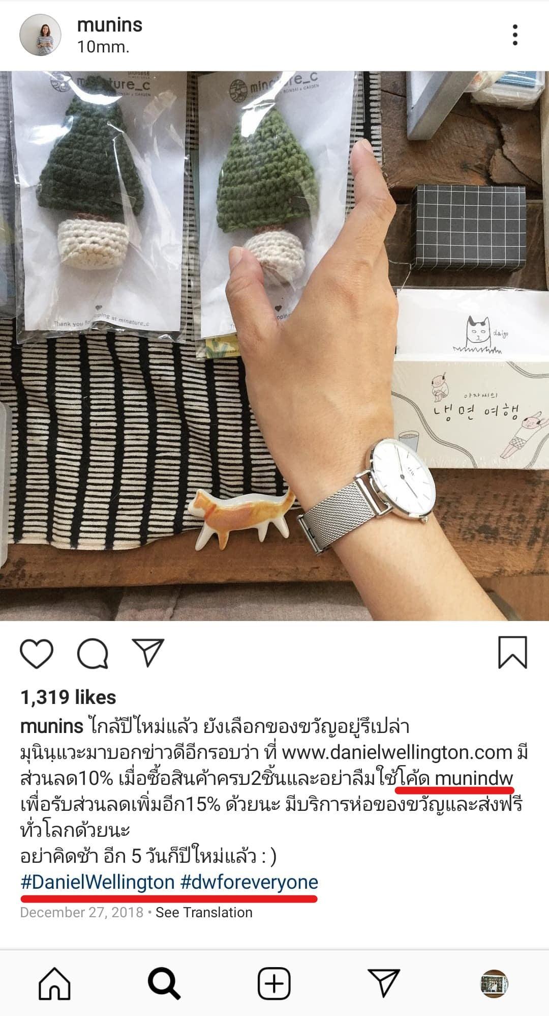 หาเงินบน Instagram, ขายของในไอจี, หาเงินออนไลน์