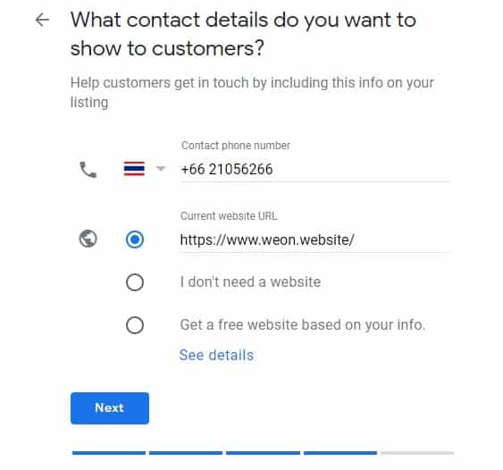 Google My Business คืออะไร, รับทำเว็บไซต์, ทำเว็บไซต์, SEO 2021