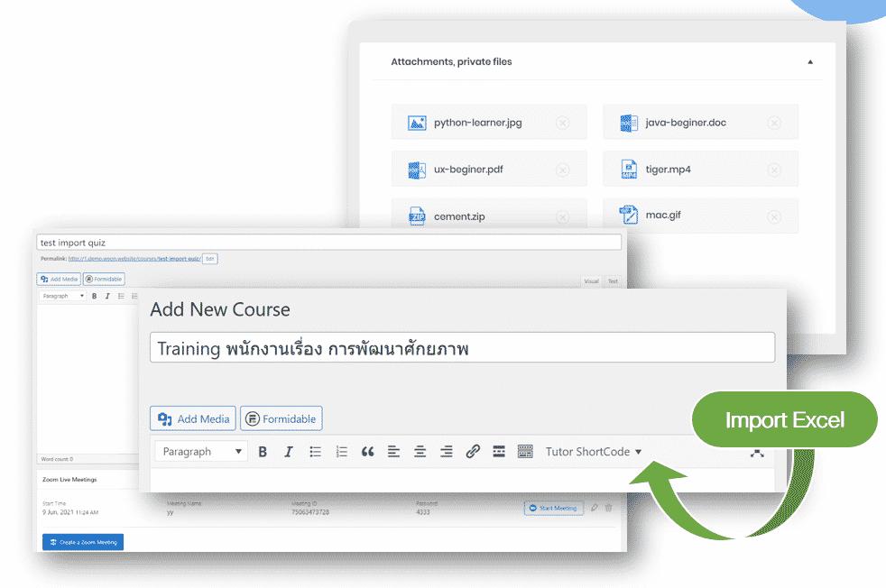 เว็บ e learning, โปรแกรม e-learning สำเร็จรูป, lms, e-learning คือ